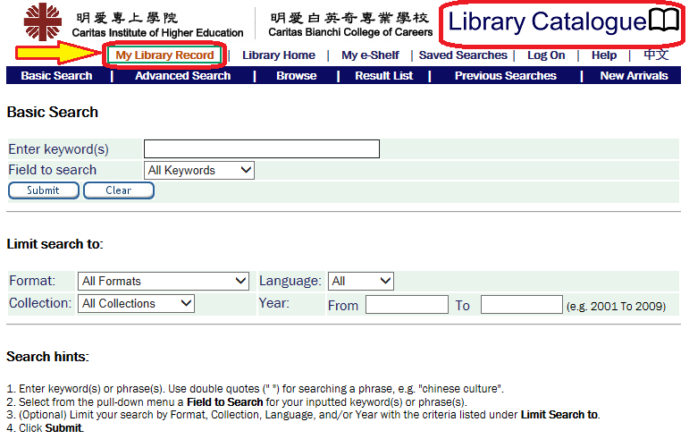 "Click on ""My Library Record"" from the Library Catalogue page"